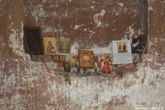 Иконы на горнем месте
