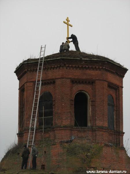 На куполе храма устанавливается крест